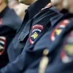 МВД полиция