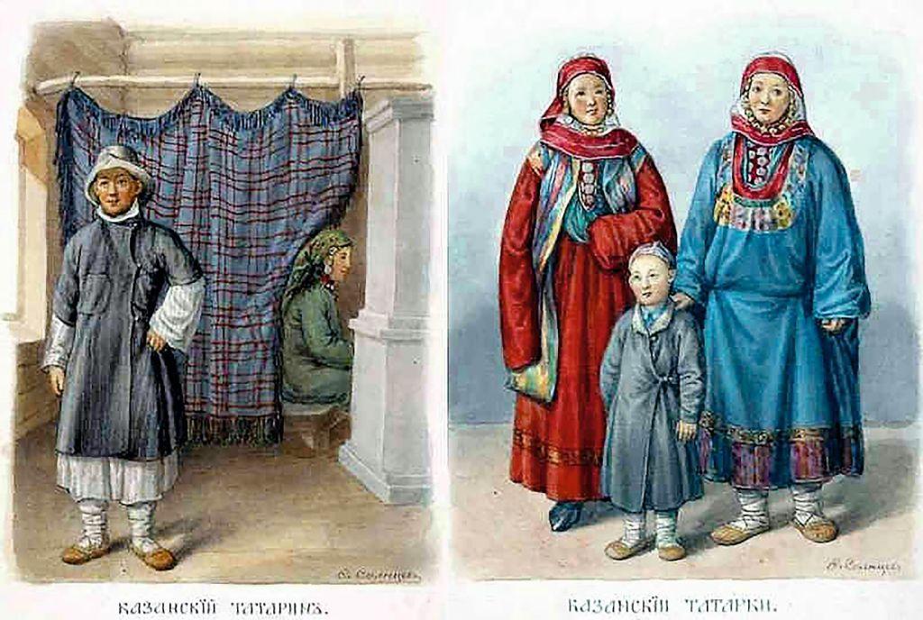 каз.татары Одежда Российского государства. Худ. Ф.Солнцев, 1869 copy