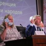 V отчетно-выборная конференция Ассамблеи народов Татарстана